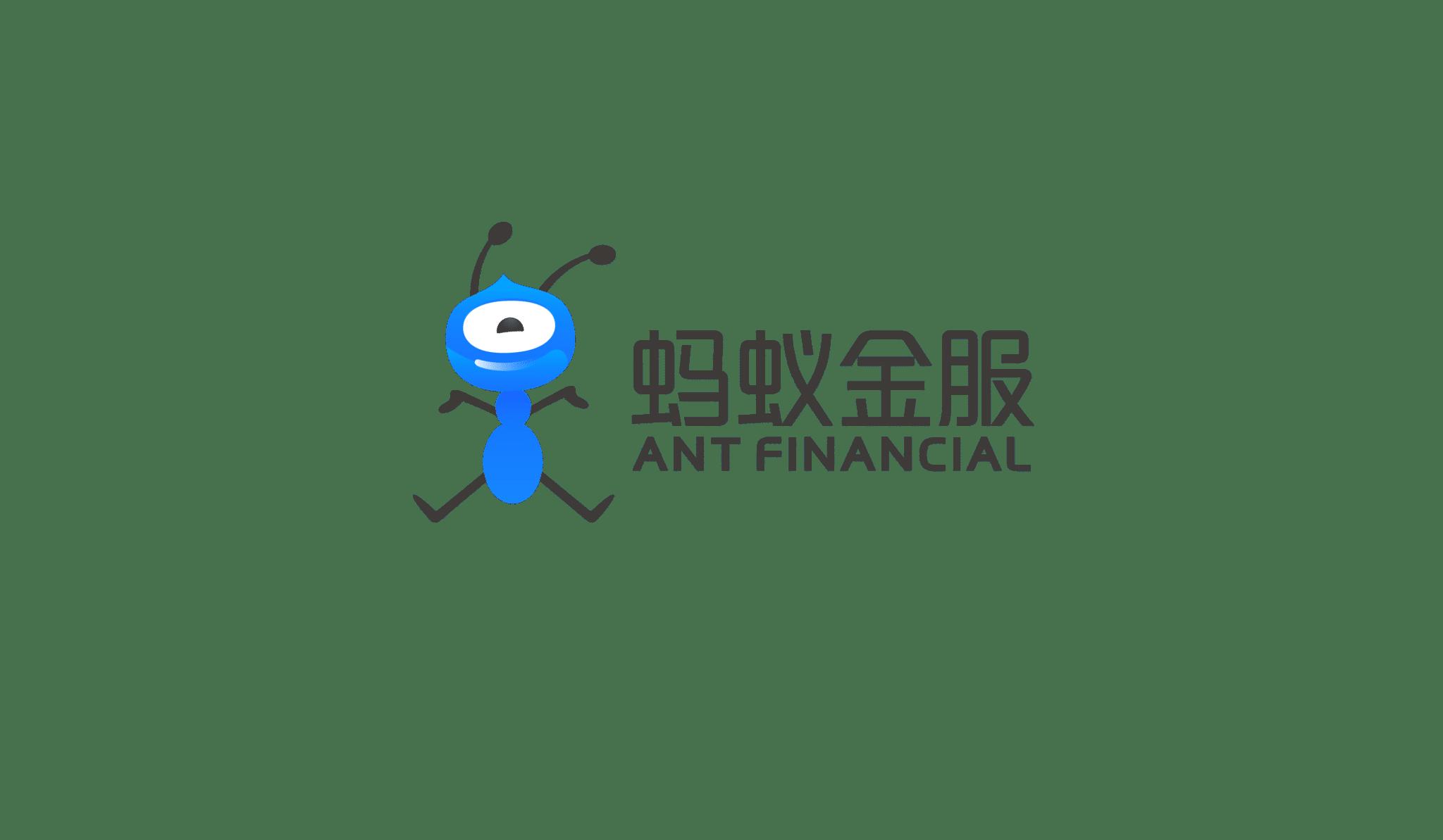Ant Financial Intelligent Platform Logo