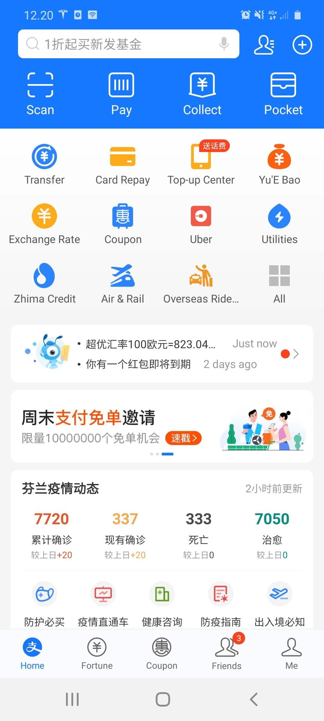 Alipay Super App